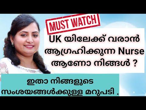 Nursing Jobs UK|UK Benefits For NHS Nurses|MUST Watch Video For Kerala Nurses.
