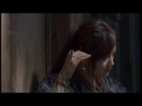 Ichi (2008) FAN TRAILER #2 (HD)