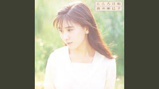 Provided to YouTube by キャニオン夜ひとつ· Mamiko Takai こころ日和℗ PONY CANYON INC. Released on: 1987-07-05 Composer: Asuka Arranger: Nobuyuki ...