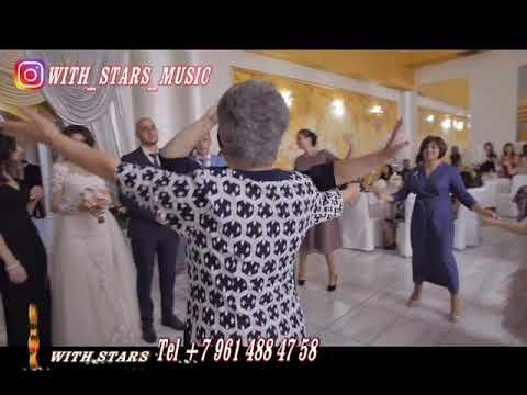 Армянские музыканты город Ставрополь Ставропольский край Ресторан Лесная Поляна
