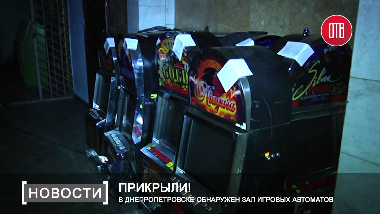 zal-igrovih-avtomatov-onlayn