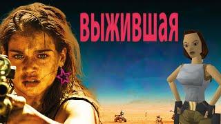 """Обзор фильма """"Выжившая"""""""