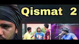 QISMAT 2 || दोस्तों की प्यारी सी कहानी  || एक बार जरूर देखे || JAMMY BROTHERS