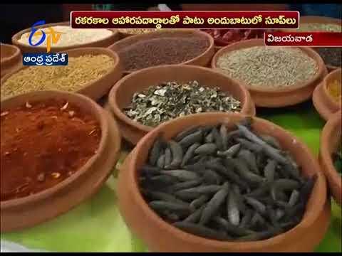 Chennai Express Food Festival | In Vijayawada | to Promote Tamil Nadu Heritage