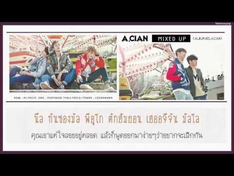 [Karaoke Thaisub] A.CIAN - Mixed up