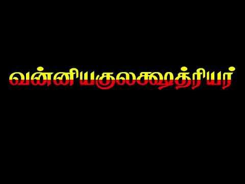Vanniyar Kula Kshatriyas Nick names//Tamil .