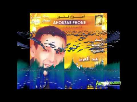 Ahouzar Abdelaziz.. Album tamazight 2010 : 1/5 Tamazight.  By tamghra.com. 2010