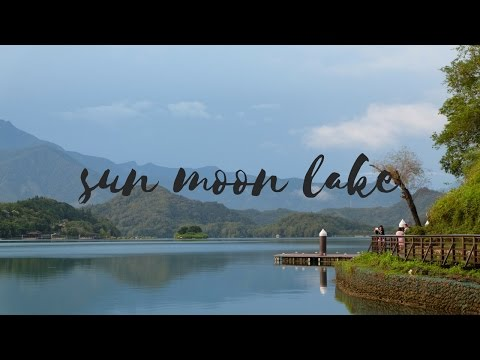 TAIPEI - SUN MOON LAKE #TRAVELVLOG