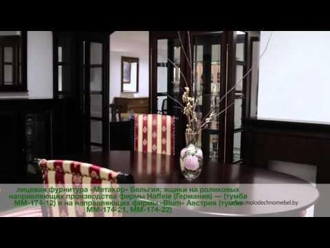 Мебель для гостиной и столовой из массива бука Полонез. Белорусская классическая мебель.мебель