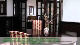 Мебель для гостиной и столовой из массива бука