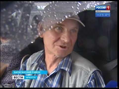 Проблемная переправа «Балаганск — Игжей»  Пристани в плачевном состоянии