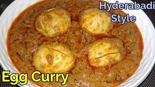 Hyderbadi Style Egg Masala Curry - Egg Kurma - Egg Masala Gravy - Simple Egg Curry -Egg Masala Kurma