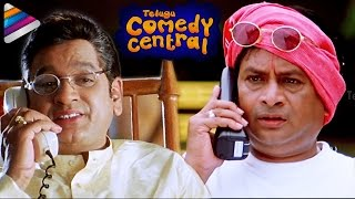 Best Comedy Scenes   Brahmanandam   MS Narayana   AVS   Ali   Comedy Central   Telugu Filmnagar