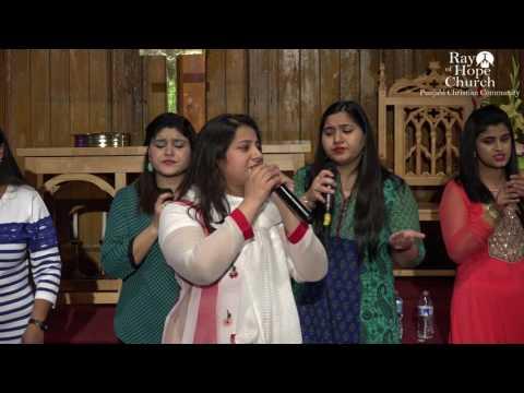 Chu Mujhe Chu Khuda Rooh - Live Worship - Ray of Hope Church