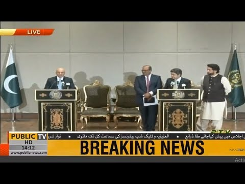 Law Minister Farogh Naseem and British Home Secretary Sajid Javid joint press conference