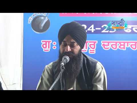 Nitnem-G-Braham-Bunga-Dodra-Sangat-At-Faridabad-On-25-Feb-2018-Morning