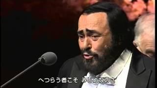 Luciano Pavarotti - La Donna È Mobile (Japan 2004)