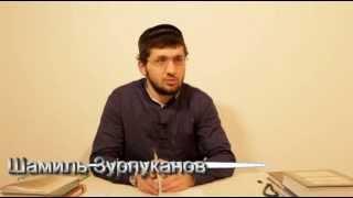 Фазаилюль хабиб -3 Урок- Имена пророка Мухаммада