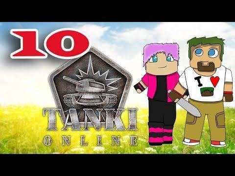 ч.10 Tanki Online - Новогодняя карта