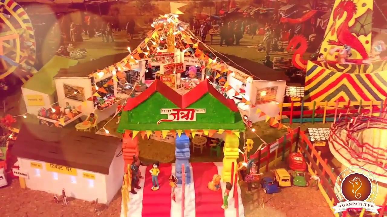 Utkarsh Deshpande Home Ganpati Decoration Video Ideas