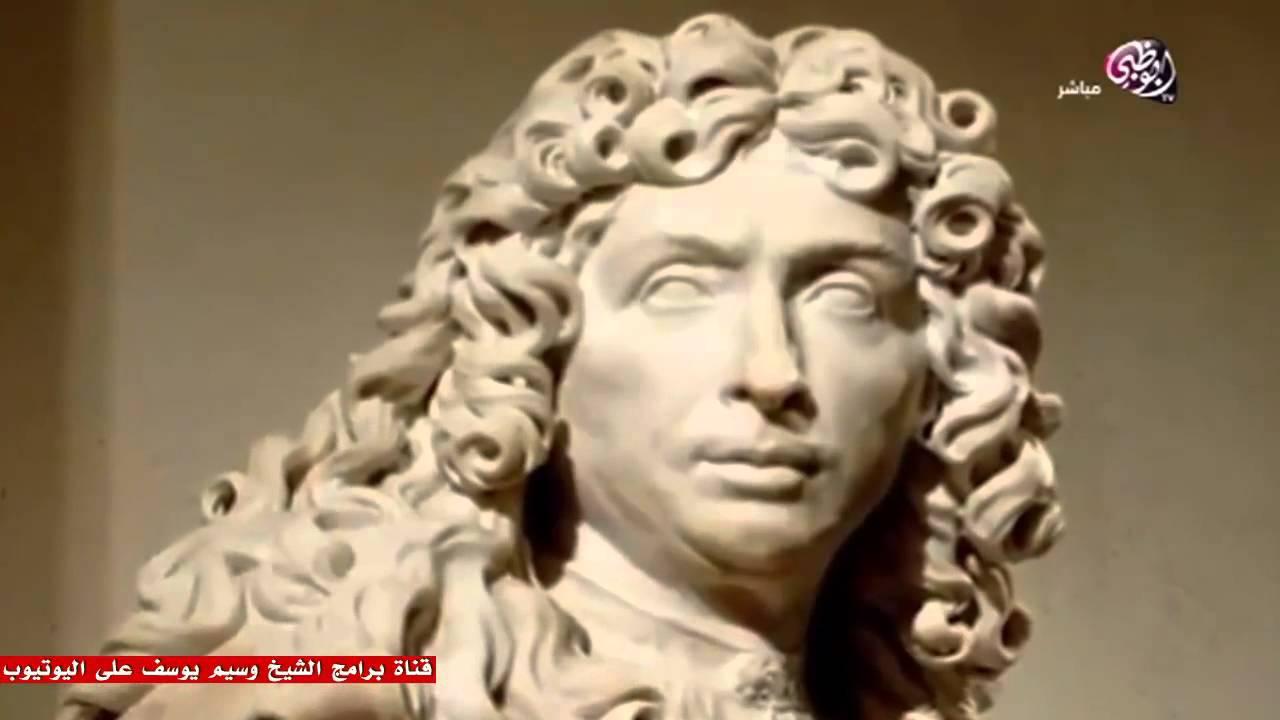 || من رحيق الإيمان || الحلقة ( 129 ) || 06/12/2015 || وسيم يوسف || المتطرفون في الأديان ||