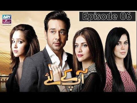 Aap Kay Liye -  Episode 06 - ARY Zindagi Drama