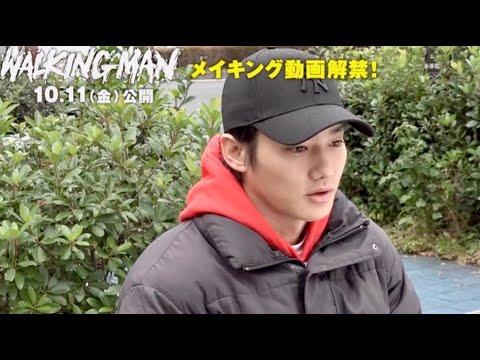 ムビコレのチャンネル登録はこちら▷▷http://goo.gl/ruQ5N7 日本を代表する人気ラッパーANARCHY初監督作『WALKING MAN』。 ドラマ、映画といっ...