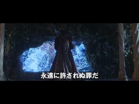 【映画】★美女と野獣 2014(あらすじ・動画)★