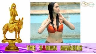 SADMA Awards Open For Voting
