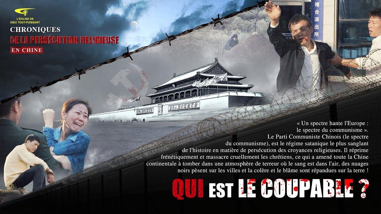 Chronique de la persécution religieuse en Chine | « Qui est le coupable? » Bandes-annonces