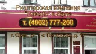 видео Ламинат в Орле