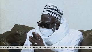 Appel du Khalif Général des Mourides pour le Grand Magal de Touba 2020
