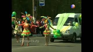 """Шоу-балет """"Дежавю"""" открывает колонну работников культуры"""