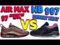 СДЕЛАЙ СВОЙ ВЫБОР! NIKE AIR MAX 97 VS NEW BALANCE 997/LIShop