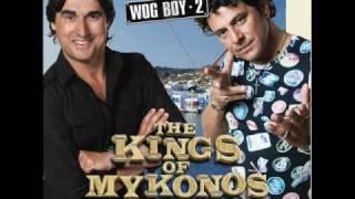 Jade Mcrae-Love To Love You Baby (Wog Boy 2: Kings Of Mykonos Offical Sountrack)