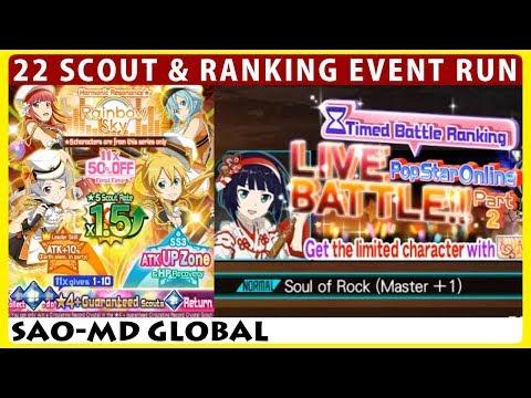 Popstar Online Live Battle Part 2 Master+1 & 22 Scout Rainbow Sky Banner (SAOMD Memory Defrag)