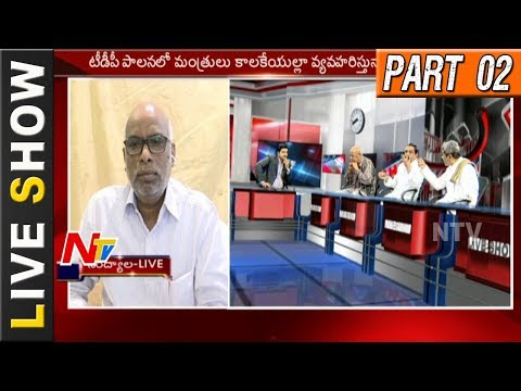Nandyal By- Election | TDP & YCP Leaders File Complaint to EC || Live Show Part 02