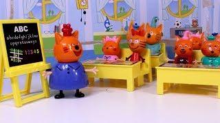 ТРИ КОТА В ШКОЛЕ игрушки Компот получил пять