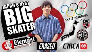 JAPAN'S NEXT BIG SKATER