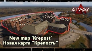 Heroes & Generals. Map Krepost (Fortress)