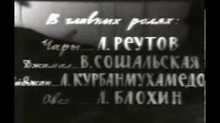 Олег Анофриев - Твист из фильма «Петух» (1965)