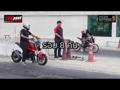 KSR & MSX & MONKEY Open TNG Drag Racing 2016 Super Bike 23 กรกฏาคม 2559
