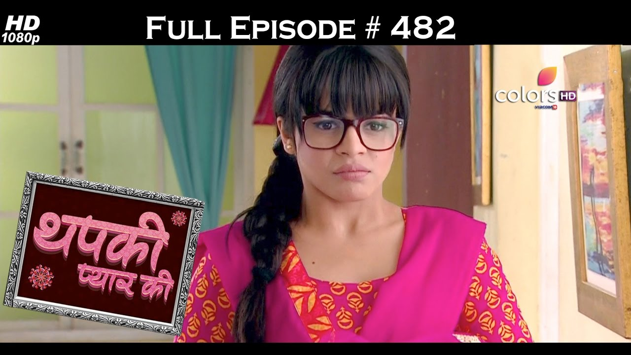 Thapki Pyar Ki - 8th November 2016 - थपकी प्यार की - Full Episode HD