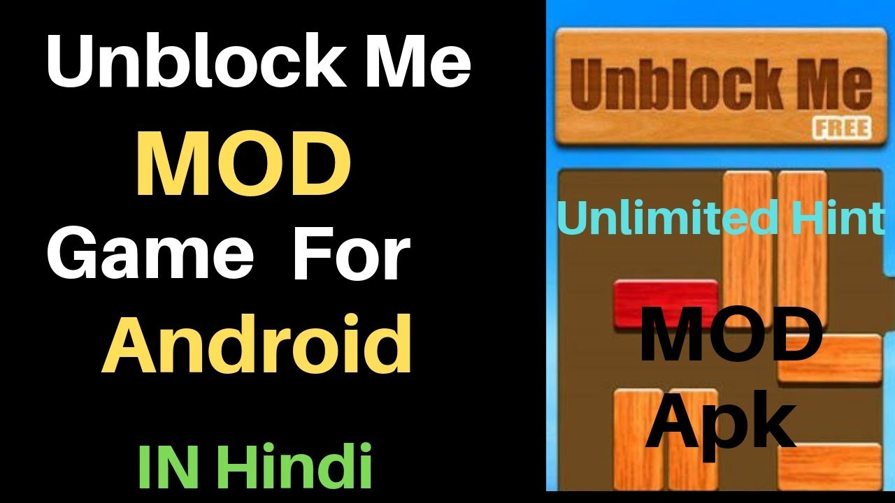 unblock me premium apk download
