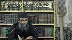 المجلس الحادي عشر شرح ألفية ابن مالك في النحو والصرف