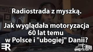 Radiostrada - Radio Kraków.
