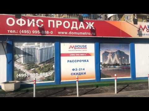 ОАО «Монолитное строительное управление-1»
