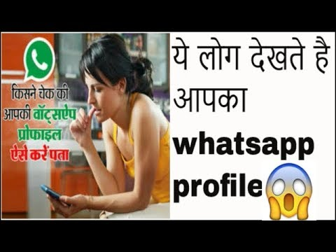 Mobile Tracker Free | how to spy your gf\bf phone | access whatsapp , call recording, gallery from YouTube · Duration:  11 minutes 40 seconds