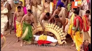 Suna Besha 2017 | Lord Jagannath Suna Besha Live