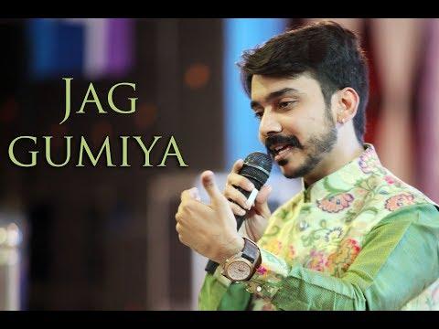 Jag Gumiya Thare Jesa (Rajiv Vijay vargiya )